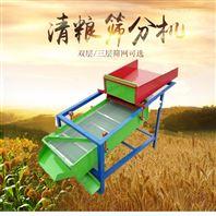 不锈钢谷物除尘风选机 直线双层小麦筛选机