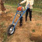 FX-WKJ四轮带动栽树打坑机 荒山荒地挖坑机厂家