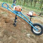 FX-WKJ手推轻便山地斜坡打坑机 植树造林挖坑机