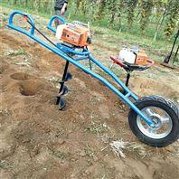 多用途栽树挖坑机 树木施肥打坑机型号