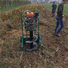 FX-WKJ两人操作植树挖坑机 手提式施肥打坑机参数