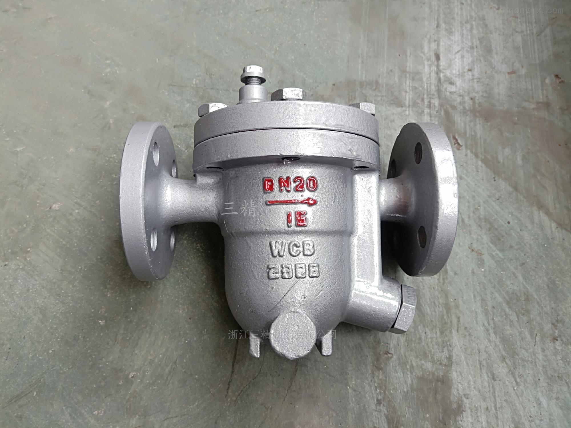 316蒸汽疏水阀