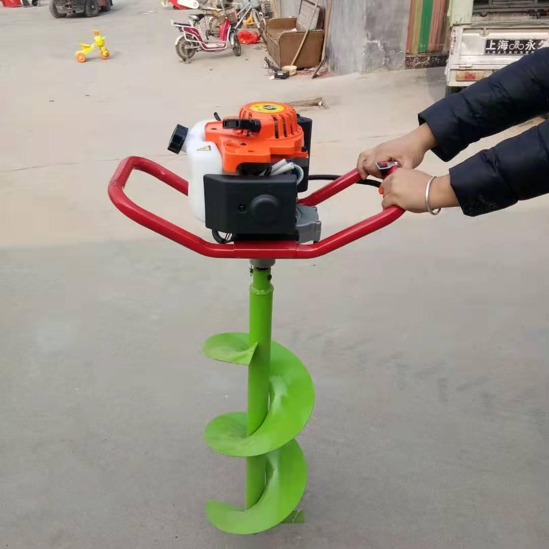 手提式挖坑机/小型植树机厂家 地钻价格