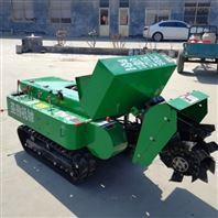 履带式开沟旋耕施肥一体机 遥控田园管理机