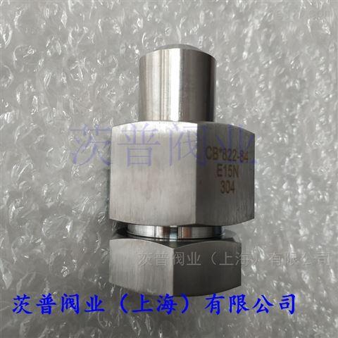 E型高压管子螺纹接头