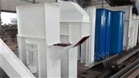 奧創廠家定做水泥顆粒皮帶斗式提升機質保