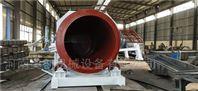 奥创厂家生产建筑垃圾滚筒筛分级机设备型号