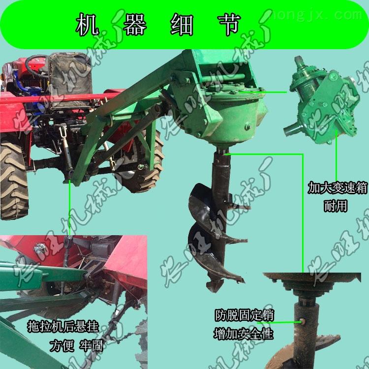 大马力汽油挖坑机 小型汽油植树挖坑机