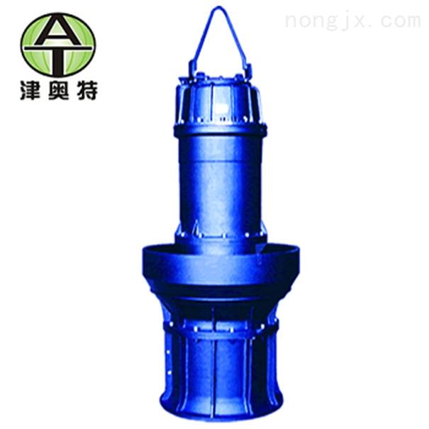 250QZB350-9-18.5雨水泵站排水用潜水轴流泵
