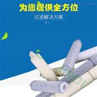 ACF活性炭纤维折叠滤芯