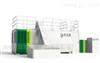 11JF-4-畜禽粪污快速无害化处理设备