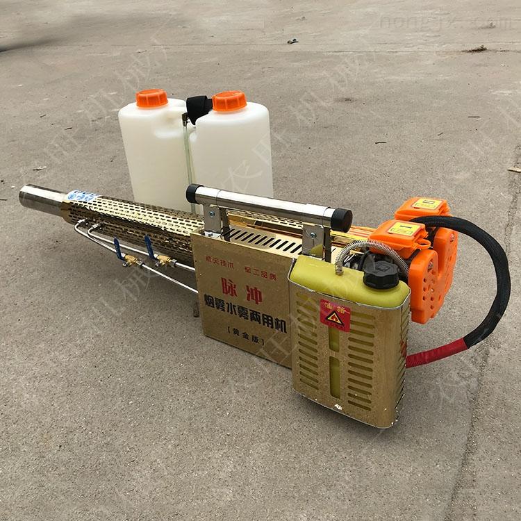 背负式果园果树农用喷雾机 农用果园农用打药机
