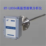 原位式湿度氧分析仪