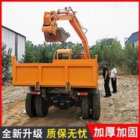 帶車斗拉沙挖土一體的輪式裝載運輸車隨車挖