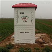 智能玻璃钢井房提高了节水灌溉水平