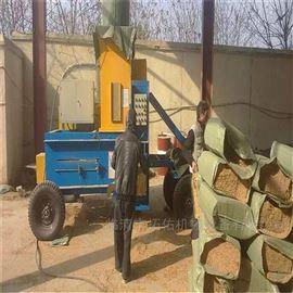 ZYD-100棉花秸秆稻壳废金属废纸机 稻壳锯末压缩机