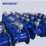 河南威盛ROCV-GD管段式超声波流量计