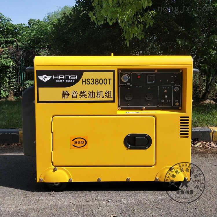 HS3800T型号3千瓦便携式柴油发电机