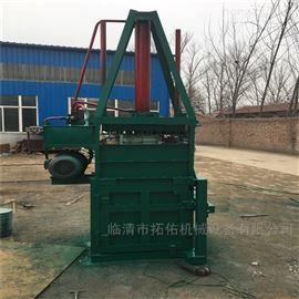 ZYD-10智能型棉花液压机 立式液压打包机配件