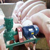 優質養豬飼料顆粒機牛羊草料制粒機