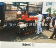 筑水3B61FLDP乘坐式履带搬运车运输机