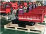 筑水履带式搬运机搬运车 果园肥料运输机
