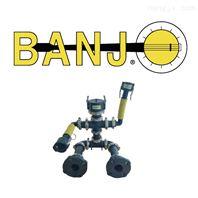 美国Banjo 塑料阀门过滤器管接件离心泵