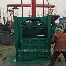 ZYD-10铜川市废钢液压打包机 半自动液压塑料瓶机