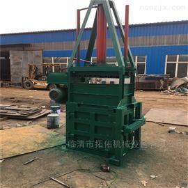ZYD-10咸阳智能型立式棉花液压机 渔网液压打包机