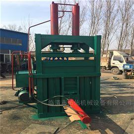 ZYD-60盘锦市大压力液压打包机 立式液压机配件