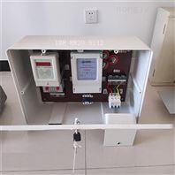 射频卡机井灌溉控制器,可远程控制