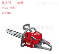 葉紅手提汽油鏈鋸MT3700伐木油鋸修枝鋸