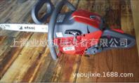 叶红MTH580油锯 园林果树锯 20寸汽油链锯