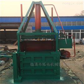 ZYD-30汕头市液压木屑打包机 立式小型塑料瓶机