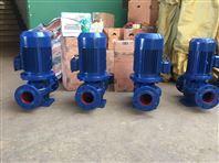 25-125A 管道离心泵ISG管道增压泵厂家直销