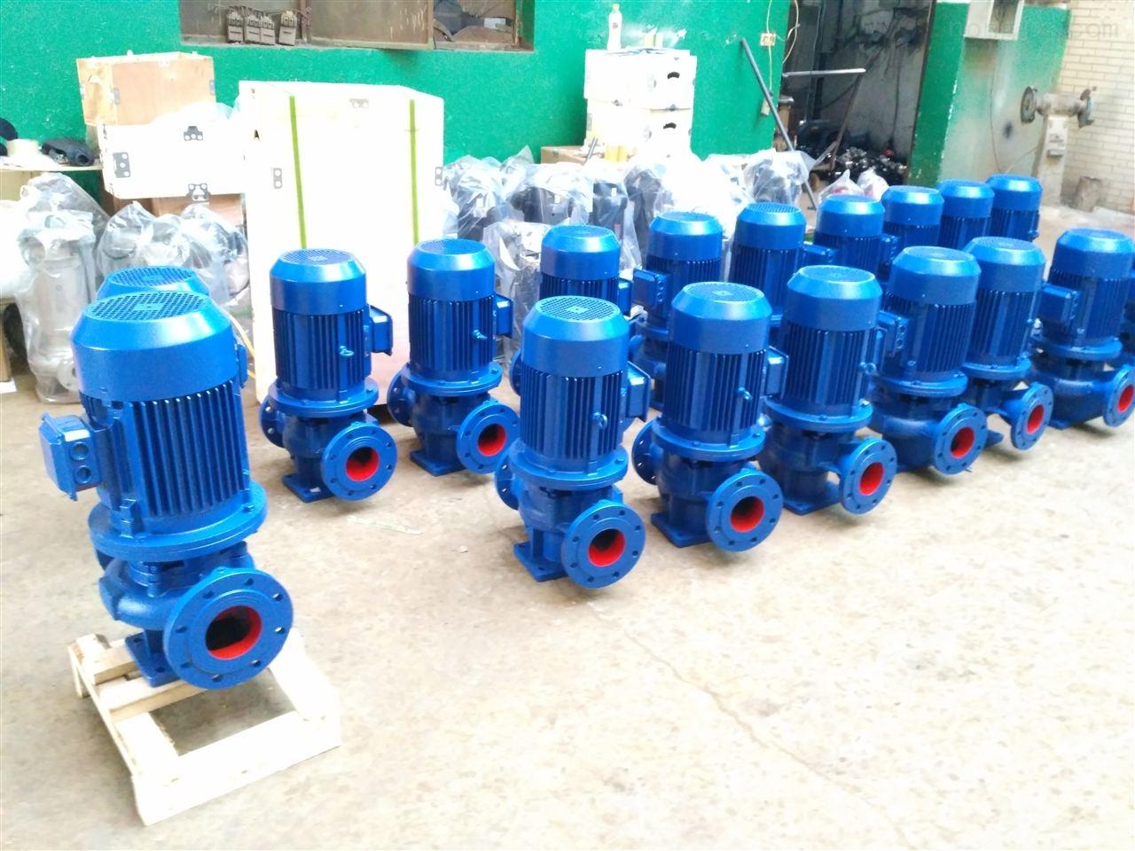 立式离心管道泵32-125离心增压泵给水泵
