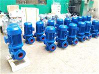管道泵增压泵厂家25-125A管道式给水泵