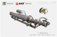 大排量卧式潜水泵110kw_井用排水