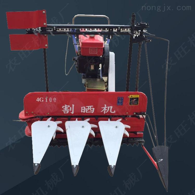 荞麦大豆收割机 新式高杆农作物收割机