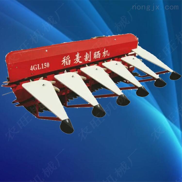 多功能席草黑麦草收割机 柳条高杆收割机