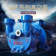 CDF系列水环式真空泵卧式抽气泵