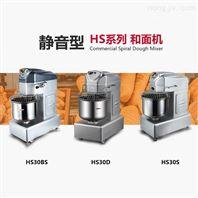 江门星丰食品机械有限公司静音型食品和面机