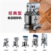 江门星丰食品机械易经典型食品搅拌机