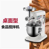 江门星丰食品机械易桌面型食品搅拌机