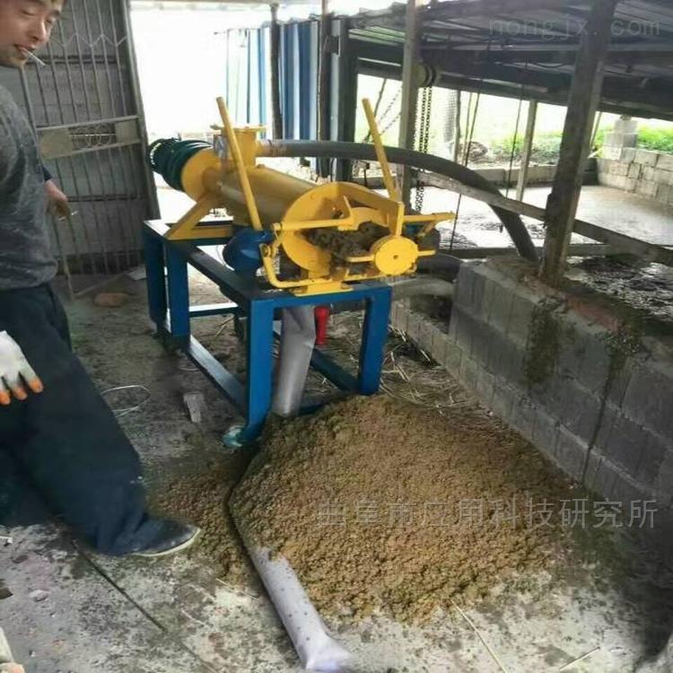 科阳1200型牲畜粪便脱水机分离机