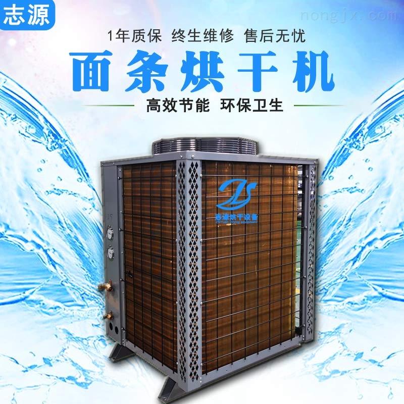 自动化运行空气能面条烘干机益智干燥设备