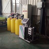 自动灌溉物联网控制水肥一体化施肥机安装