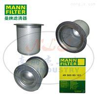 MANN-FILTER曼牌滤清器油分芯4930353121