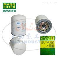 MANN-FILTER(曼牌滤清器)油分芯LB1374/2