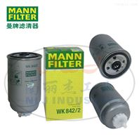 MANN-FILTER(曼牌滤清器)燃滤WK842/2